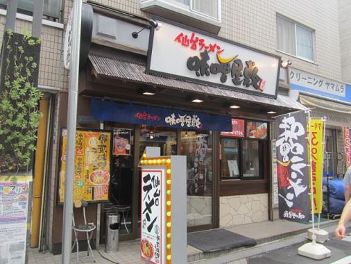 togoshi-g36.jpg
