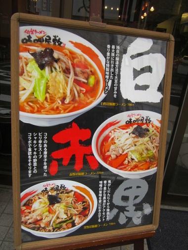 togoshi-g37.jpg