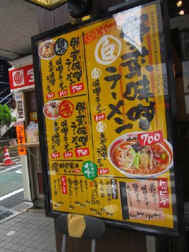 togoshi-g38.jpg