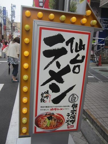 togoshi-g39.jpg