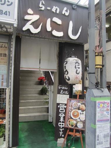 togoshi-g40.jpg