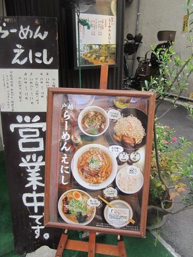 togoshi-g41.jpg