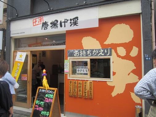 togoshi-g42.jpg