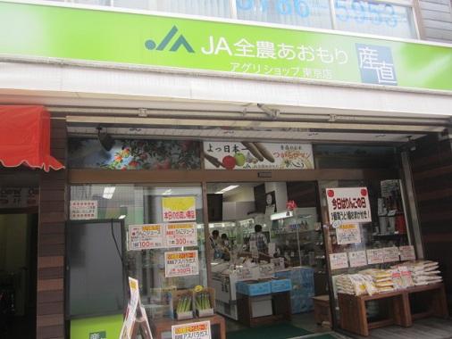 togoshi-g43.jpg