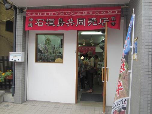 togoshi-g44.jpg