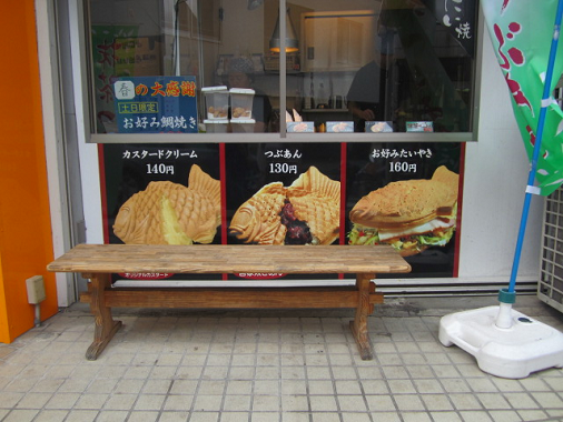 togoshi-g45.png