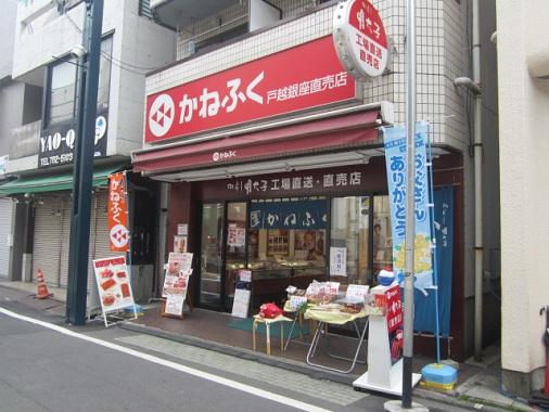 togoshi-g8.jpg