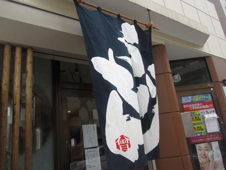 ukarayakara3.jpg