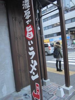 y-machida-s10.jpg