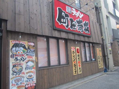 y-machida-s2.jpg