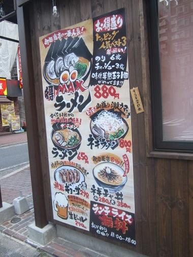 y-machida-s3.jpg
