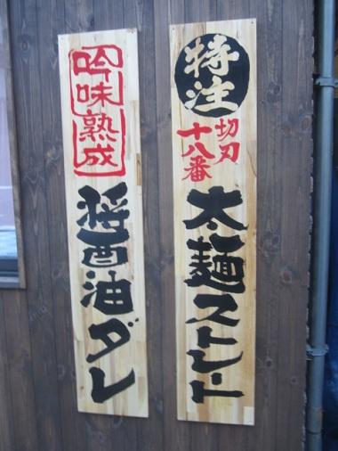y-machida-s5.jpg
