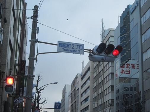 y-machida-s9.jpg