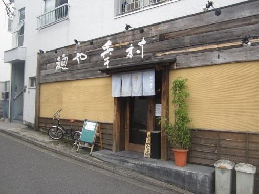 yukimura1.jpg