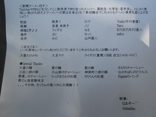yume-bbq19.jpg