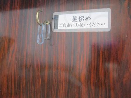 yusuke11.jpg