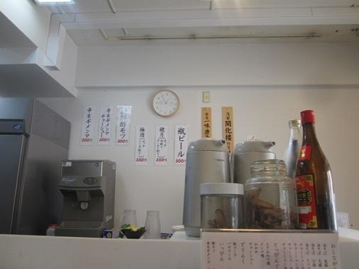 yusuke12.jpg