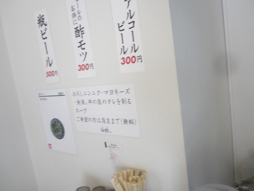 yusuke13.jpg