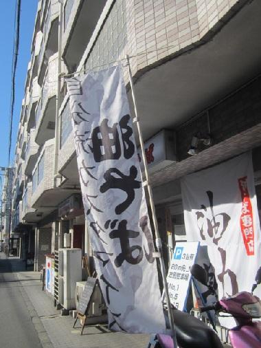 yusuke29.jpg