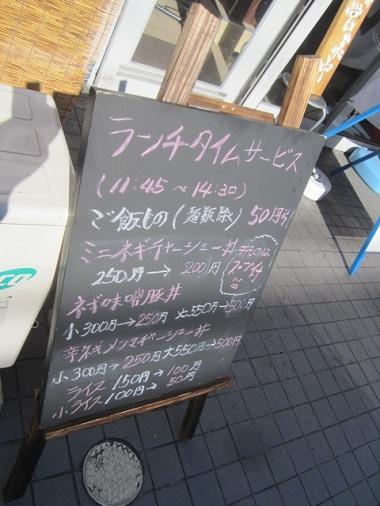 yusuke30.jpg