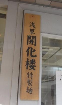 yusuke4.jpg