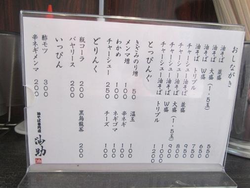 yusuke8.jpg