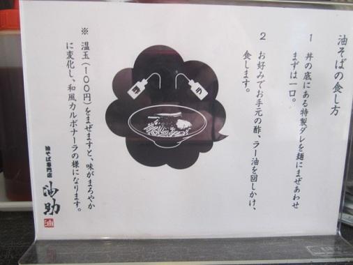 yusuke9.jpg