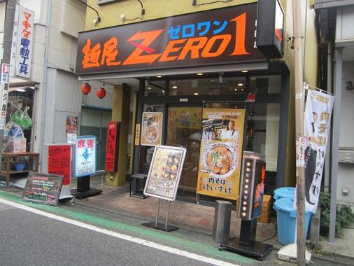 zero1-1.jpg