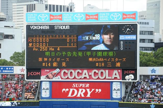 DSC_4788_ishii5.jpg