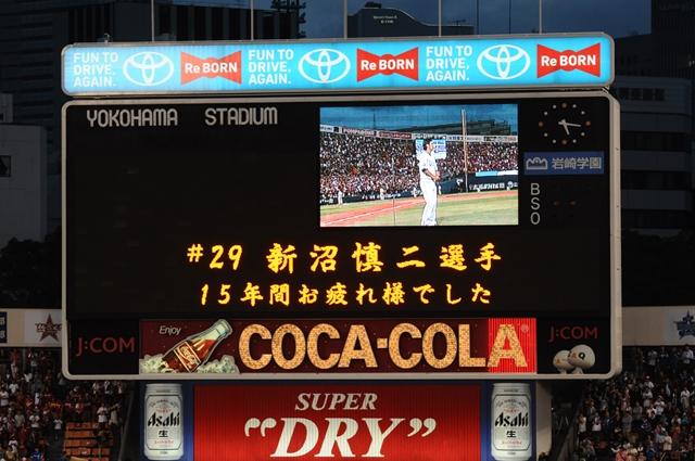 DSC_4796_ishii5.jpg