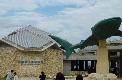 チュラ海水族館
