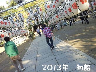 20130101_110119-1.jpg