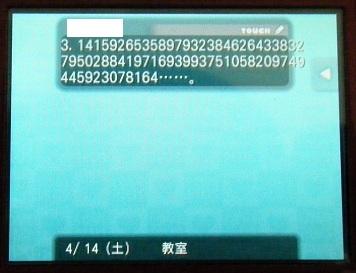 12051804.jpg
