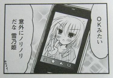 14010807.jpg