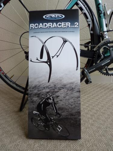 ロードバイクフェンダー (4)