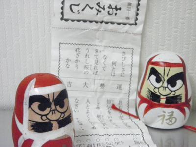 007_convert_20120903094027おみくじ