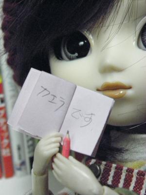 014_convert_20121129093223鉛筆5
