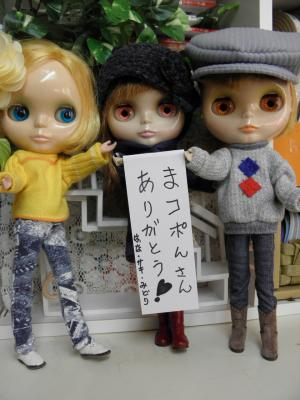 004_convert_20121219120610小森2
