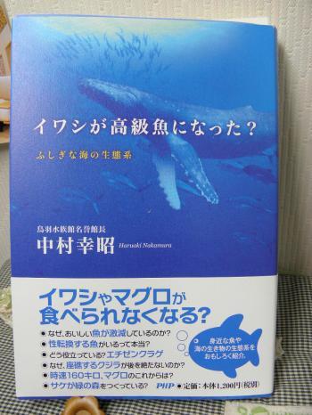 003_convert_20130210110058鳥羽2