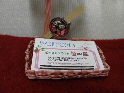 005_convert_20130314114310店カ2
