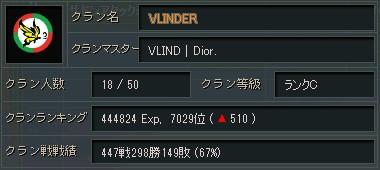 2013y02m21d_031309184.jpg