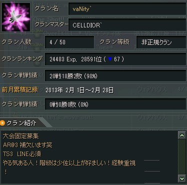 2013y03m28d_154548711.jpg