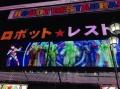 2013-14_toshikoshi11.jpg