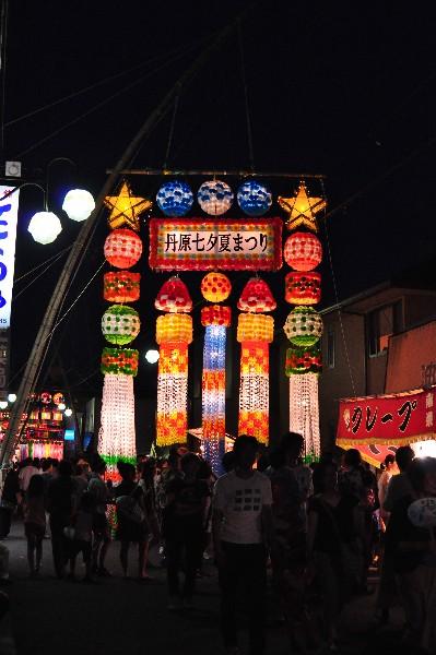 西条市 丹原夏祭り 2012年8月5日から7日まで