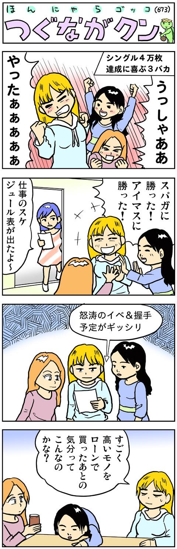 fc2-2012_0425-01.jpg