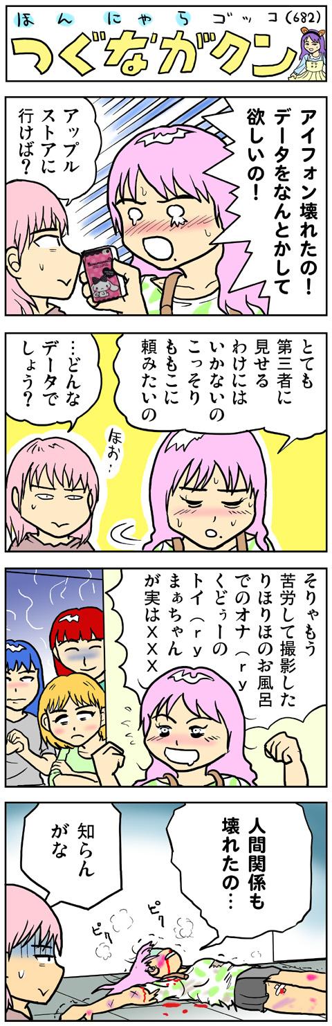 fc2-2012_0529-02.jpg