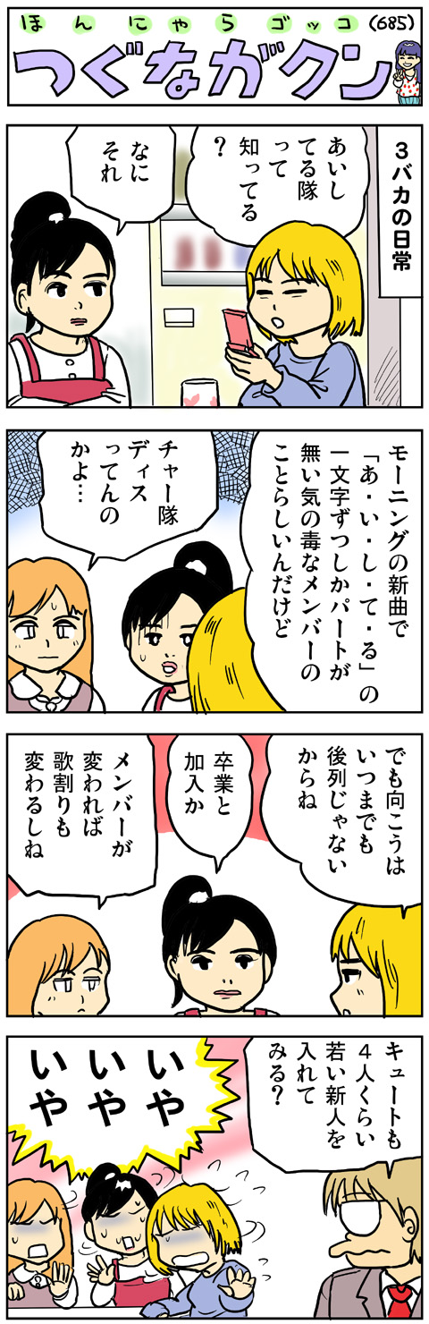 fc2-2012_0613-02.jpg