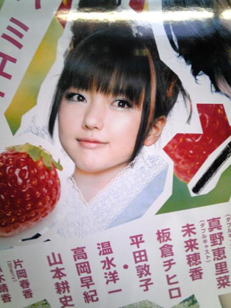 fc2-2012_0616-02.jpg