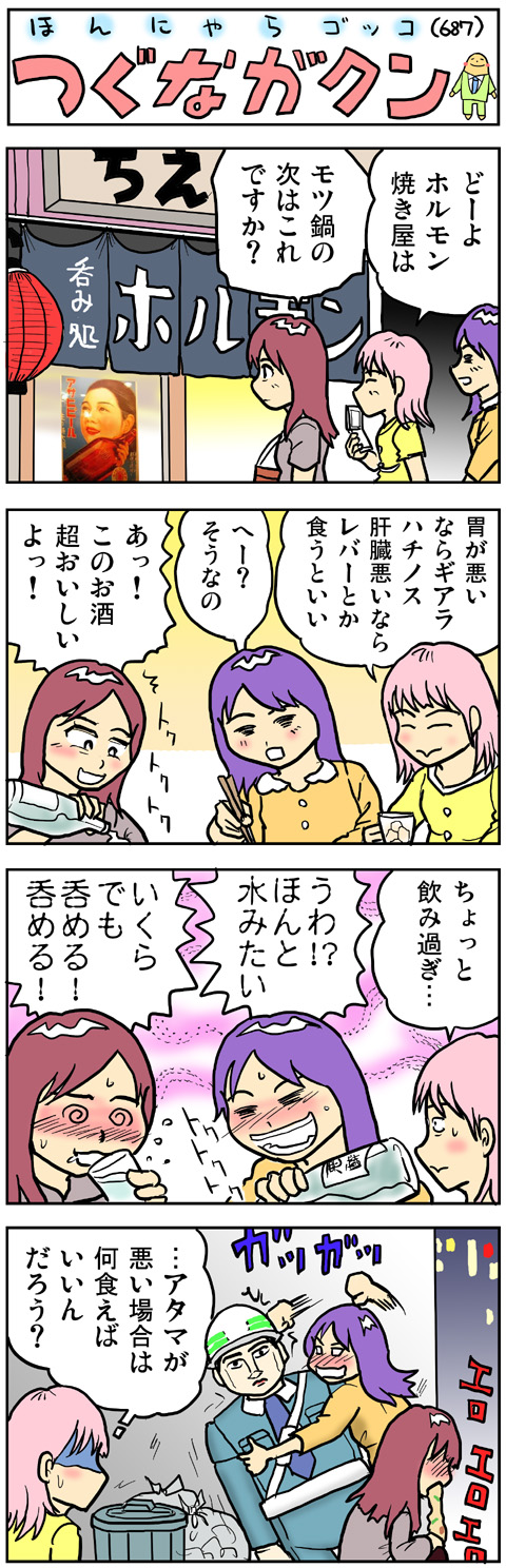 fc2-2012_0620-01.jpg