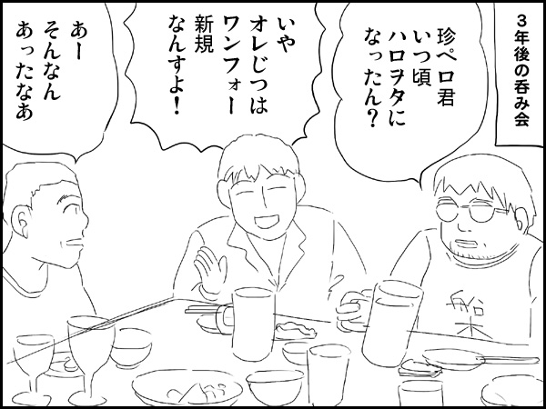 fc2-2013_1207-01.jpg